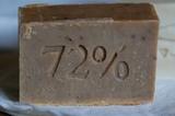石鹸2008 3
