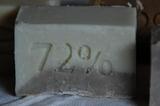 ホワイトクレイ石鹸
