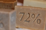 石鹸2008 8